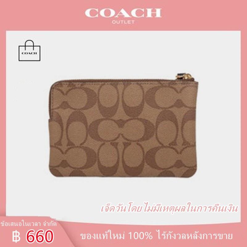 ✇✎🔥พร้อมส่ง🔥 (จัดส่งที่รวดเร็วจัดส่งฟรี) Coach F53562 / กระเป๋าสตางค์ กระเป๋าสตางค์ผู้หญิง กระเป๋าสตางค์ใบสั้น