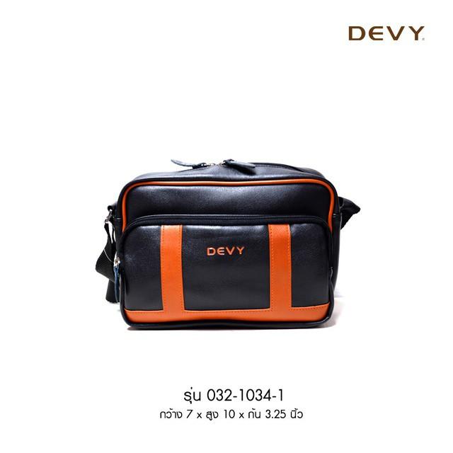 กระเป๋าสะพายข้างผู้ชาย กระเป๋าสะพาย DEVY กระเป๋าสะพายข้าง 032-1034-1