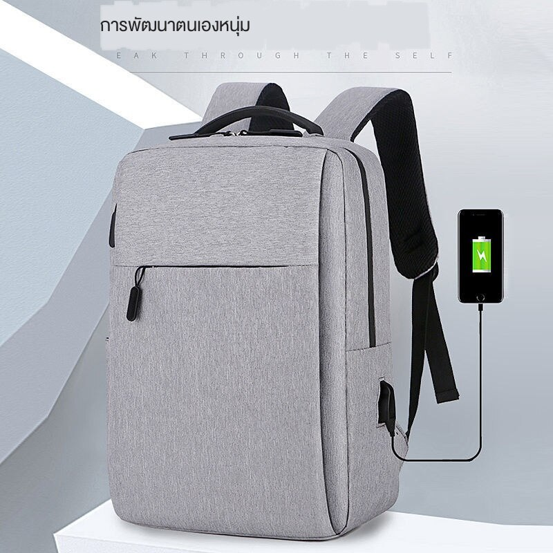 🌷ของใหม่15นิ้วชาร์จกระเป๋าเป้สะพายหลังสำหรับผู้ชายและผู้หญิง14-กระเป๋าเป้ใส่แล็ปท็อปขนาดนิ้ว15.6กระเป๋าเดินทางธุรกิจไหล่