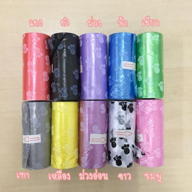 MITI4 พร้อมส่งในไทย ถุงเก็บอึแมว ถุงเก็บอึหมา 12 สี เลือกสีได้ ถุงเก็บมูลสัตว์เลี้ยง ถุงขยะพกพา ถุงขยะ ราคาถูก MIP0023