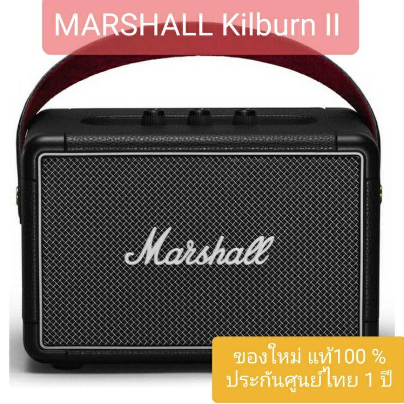 (แท้ 100%) ลำโพง Marshall Kilburn II ของใหม่ มือ 1 ประกันศูนย์ ash  1 ปี