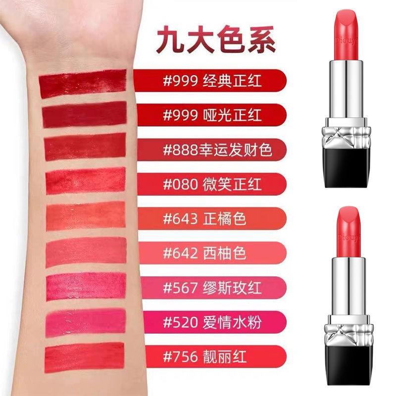 กล่องลิปสติก✗Dior Yafei lipstick big brand ของแท้ matte 520 กล่องของขวัญ 888 ลิปสติก Audi 999