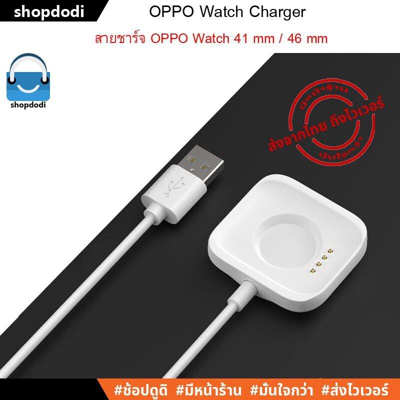 สาย applewatch สายชาร์จ OPPO Watch 41 mm / 46 mm