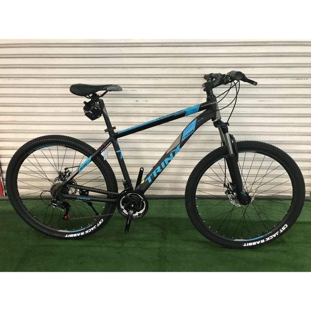 จักรยานเสือภูเขา trinx M136Eอลู27.5