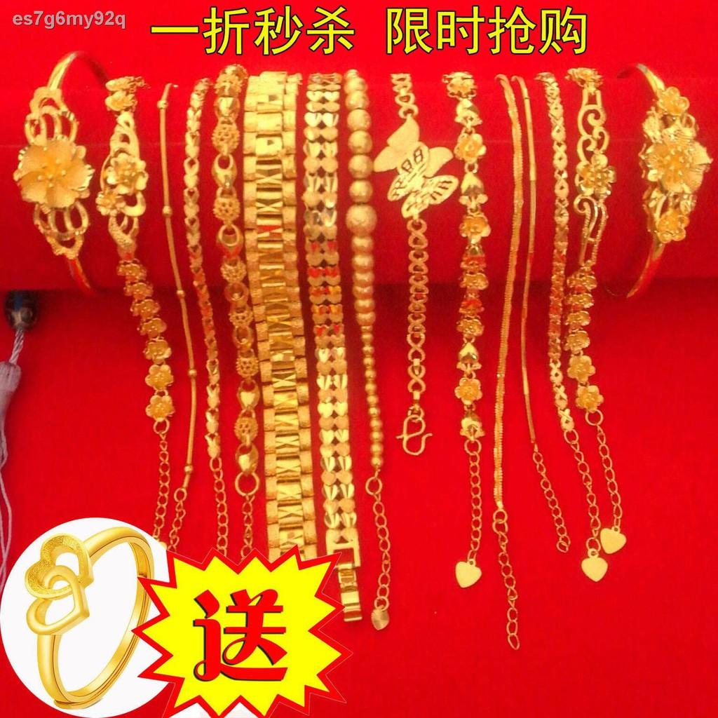 ❤ลดราคา❤┋☼☌[ส่งแหวน] สร้อยข้อมือทองคำขาวเวียดนาม 3 มิติของแท้สำหรับผู้ชายและผู้หญิงสร้อยข้อมือทองคำขาว Transit ไม่จางห