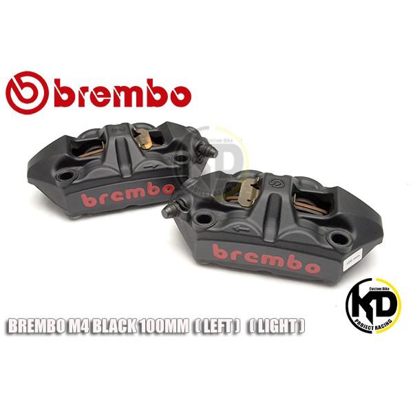 Brembo M4 100MM สีดำ โลโก้แดง แท้