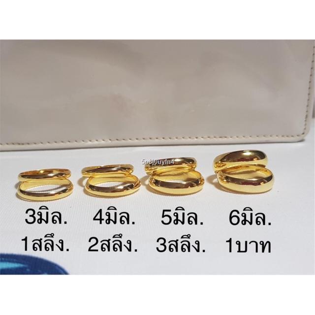 ราคาขายส่ง☾แหวนเกลี้ยง 1-4สลึง แหวนเศษทองเยาวราช แหวนหุ้มทองคำแท้ งานไมครอน กว้าง3มิล