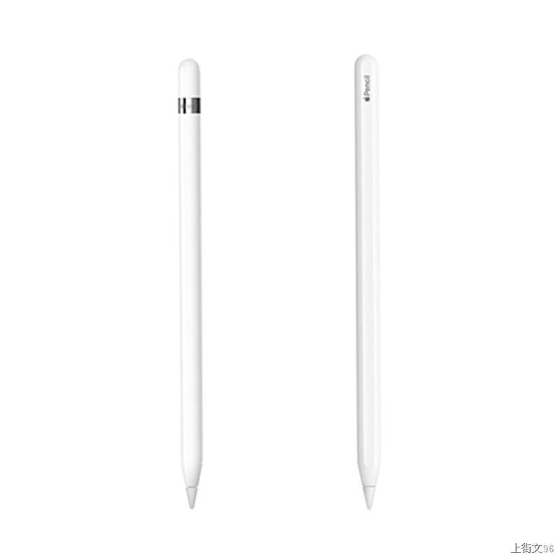 ▦℗✿Apple / Pencil iPad ปากกาสไตลัส Pro ของแท้ National Bank รุ่นที่ 1 2