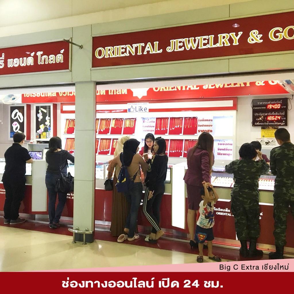 ✨ ✨ 🌻♝☫☑[ผ่อน 0%] OJ GOLD แหวนทองแท้ นน. 1 สลึง 96.5%  3.8 กรัม โปร่งเหลี่ยม ขายได้ จำนำได้ มีใบรับประกัน แหวนทอง