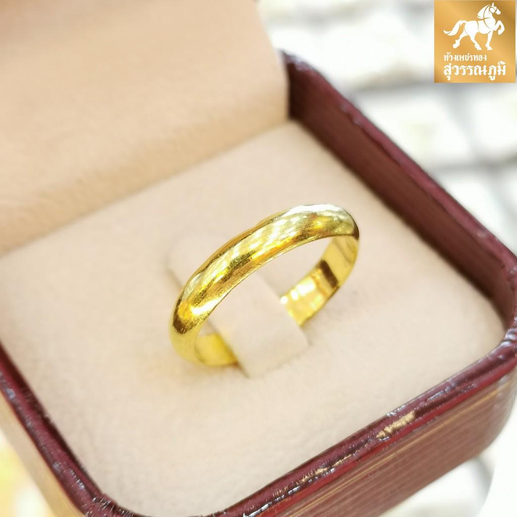 ราคาไม่แพงมาก☂แหวนทองแท้ ครึ่งสลึง ลายเกลี้ยง น้ำหนัก (1.9 กรัม) ทองคำแท้ 96.5% มีใบรับประกันสินค