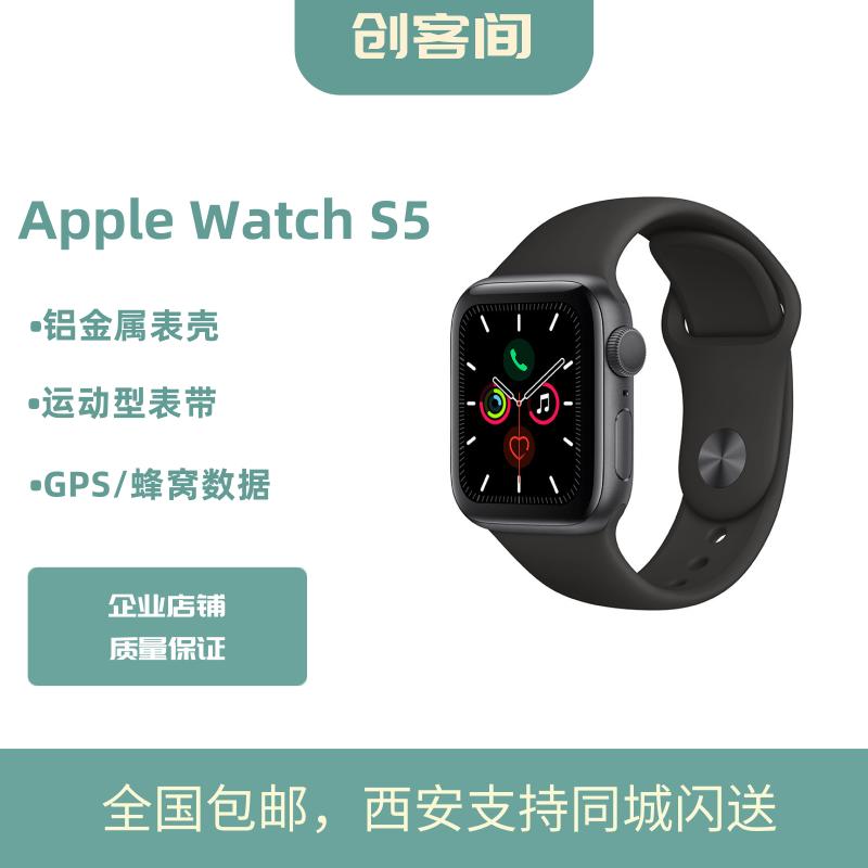 Apple Watch Series5 เคสอลูมิเนียม สายกีฬา