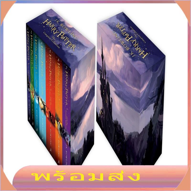 Asia Books หนังสือภาษาอังกฤษ HARRY POTTER BOXED SET: THE COMPLETE COLLECTION (REISSUE) bYNl