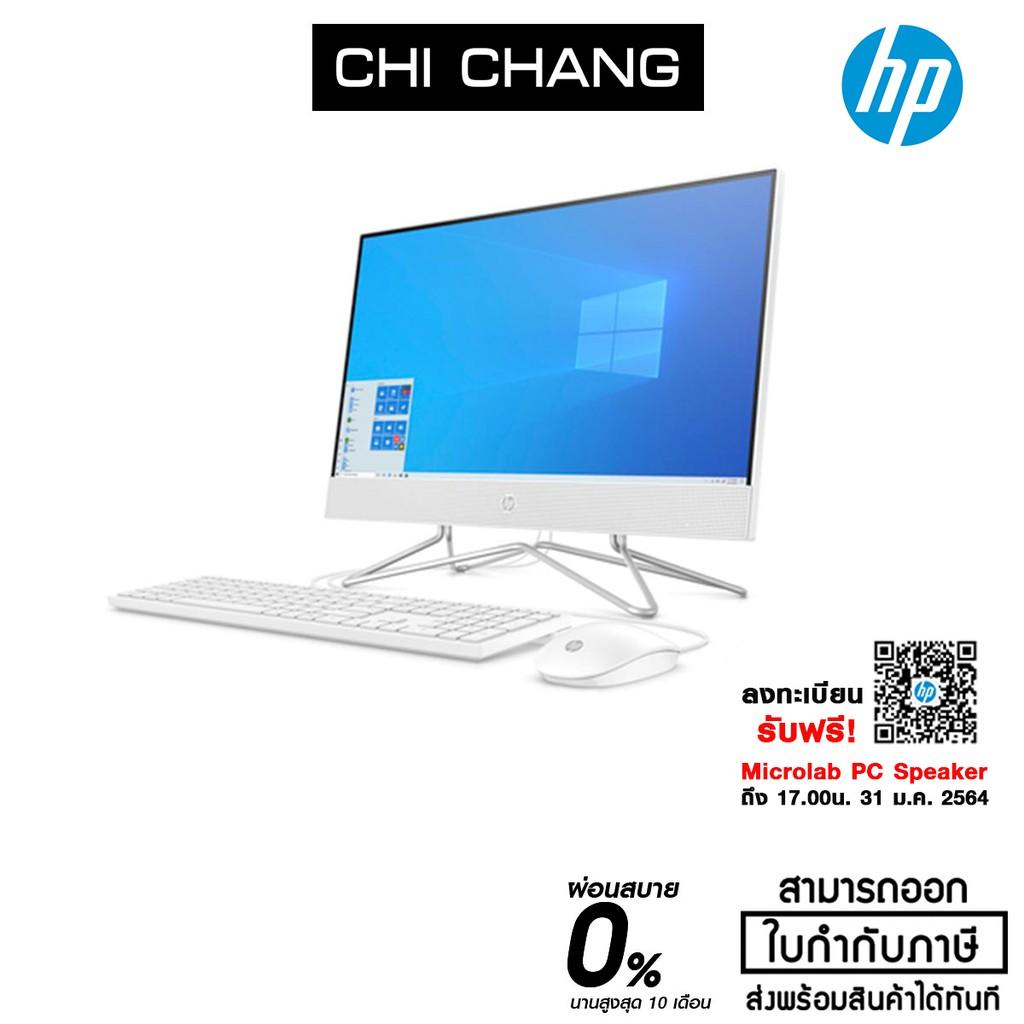 HP AIO 24-F0152D i5-9400T #6DU57AA#AKL