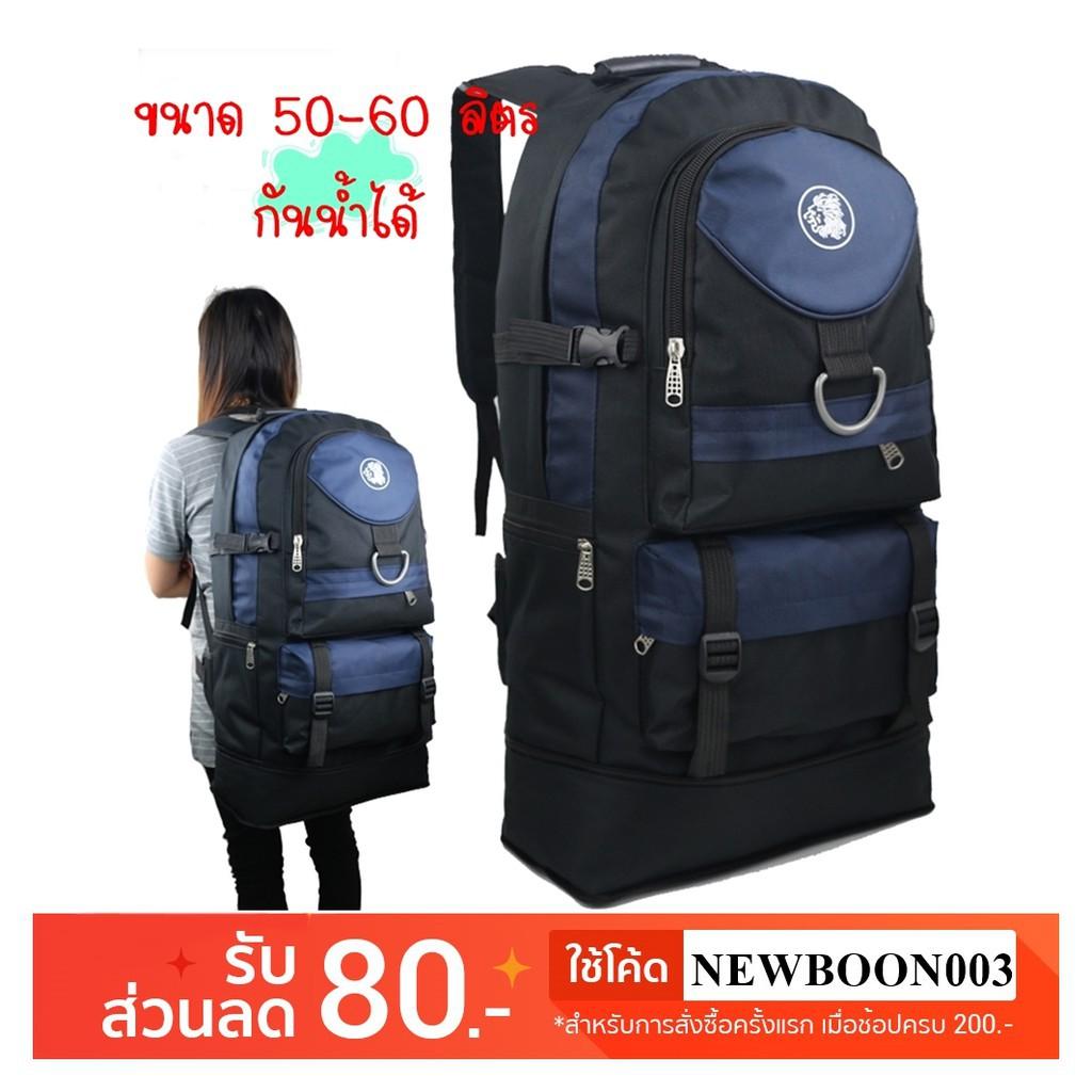 กระเป๋าเดินทางล้อลาก Luggage เป้สะพายหลังเดินทางใช้ได้ทั้งผู้ชายและผู้หญิง ขนาด50-60  กระเป๋าล้อลาก กระเป๋าเดินทางล้อลาก