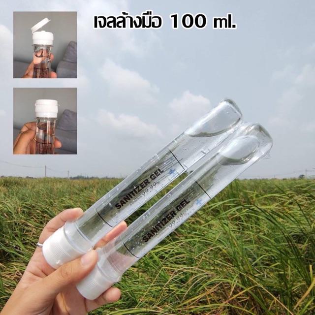 แอลกอฮอล์เจลล้างมือ 100ml แห้งไว ไม่ต้องล้างน้ำ แอลกอฮอล์ 70%