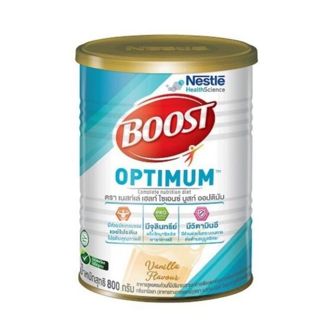 บูสท์ ออปติมัม สำหรับผู้สูงอายุ (800 กรัม) BOOST OPTIMUM formulated for older adults (800g).หมดอายุ เดือน8ปี2022