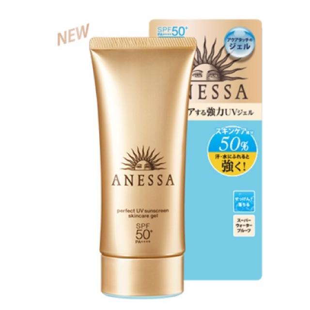 อเนสซ่า Spf50 pa สีทอง Skin เจลกันแดด Sunscreen Uv 90ml Anessa Gel Care Perfect