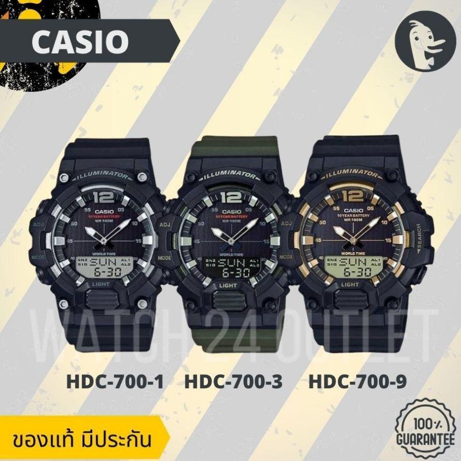 CASIO นาฬิกาผู้ชาย ทรง G-SHOCK รุ่น HDC-700 HDC700 สีดำ เขียว ทอง สายยาง พร้อมกล่อง