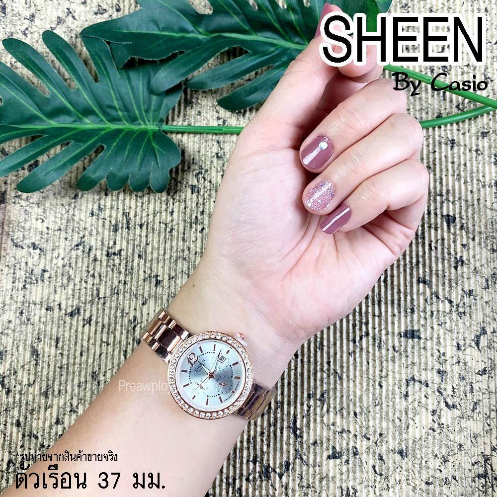 นาฬิกาผู้หญิง Casio SHEEN สายสแตนเลส Pink gold พิ้งโกลด์ Silver เงิน สินค้าใหม่พร้อมส่ง รูปสินค้าขายจริง 6HlY