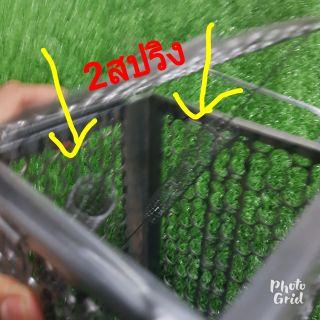 กรงดักหนู2สปริง 5x11.5x5นิ้ว เสริมฐานรอบกรง เหล็กปั๊มใหม่แวววาว