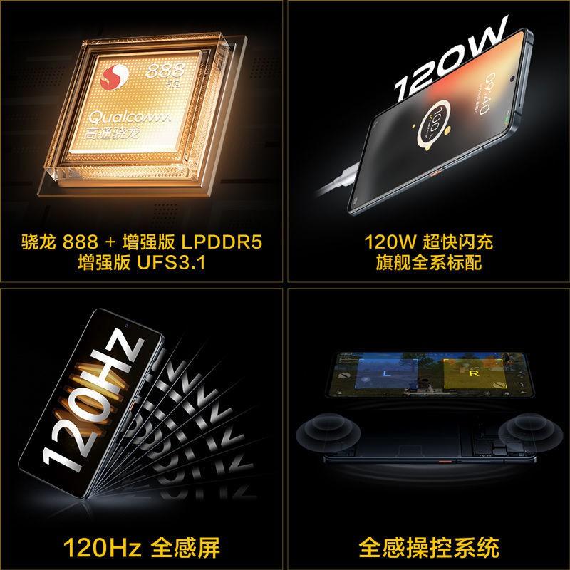 ♨❈❍[ของแท้ดั้งเดิม] vivo iQOO 7 Xiaolong 888 เรือธงเกมมิ่งสมาร์ทโฟน 5G อัจฉริยะ