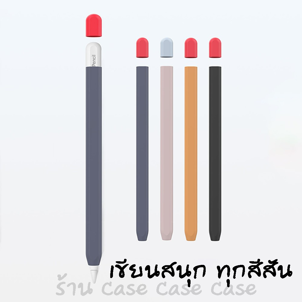 iluปลอก Apple Pencil 1&2 Case เคส ปากกา ซิลิโคน ปลอกปากกาซิลิโคน เคสปากกา Apple Pencil silicone sleeve gYqJ