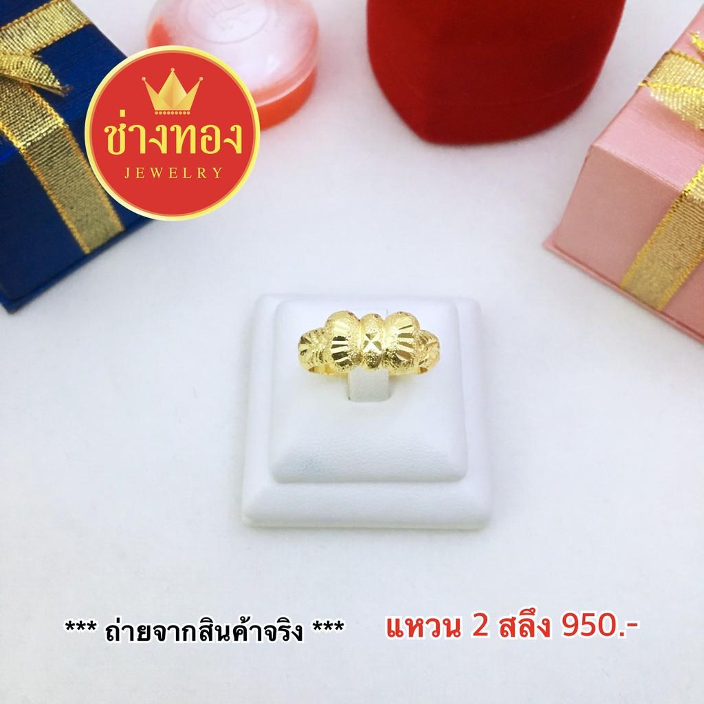 ﹍✕✒สร้อยคอ 2 บาท  ทองปลอม ทองไมครอน ทองชุบ96.5 ทองหุ้ม เศษทอง ทองราคาส่ง ทองราคาถูก ทองคุณภาพดี ทองโคลนนิ่ง ทองชุบ