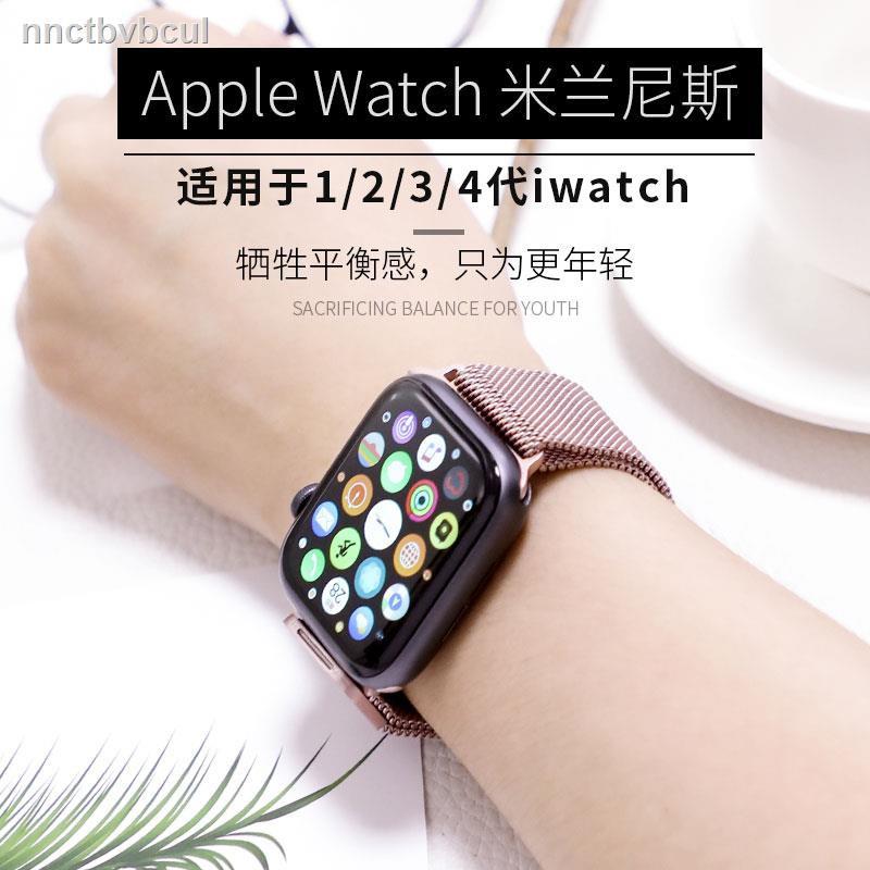 ♗∏applewatch series4 strap creative generation iwatch6 Milanese Apple watch strap SE Personality Trend Third generation