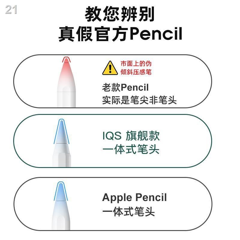 ✒✶❉Applepencil capacitive pen ipadpenci2020 anti-mistouch Apple 2nd generation 1st แท็บเล็ตหน้าจอสัมผัส stylus รุ่นที่ 2