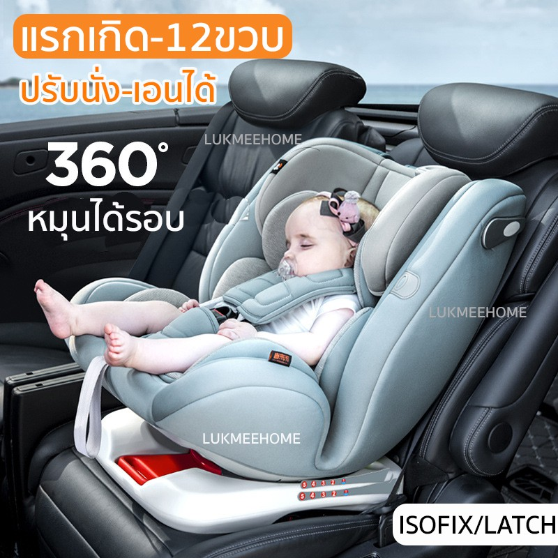 Baby Infant Cartoon Soft Safety Car Auto Seat belt Covers Seatbelt J