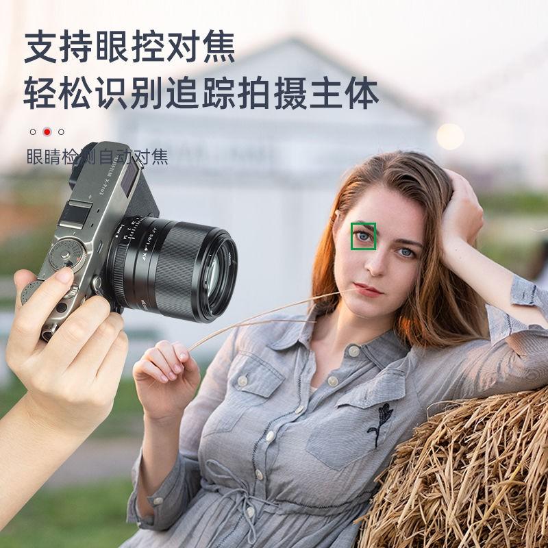 หลงใหลในการช้อปปิ้ง✘۩✔Wei Zhuoshi Fuji 56mm F1.4 Large Aperture Portrait Fixed Focus Lens X Mount Micro Single Camera ออ