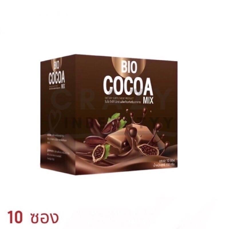 โกโก้ ไบโอโกโก้มิ๊กซ์ Bio cocoa mix ของแท้100%