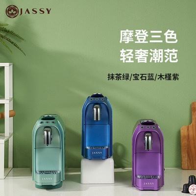 ぎ☨กาแฟเครื่องทำแคปซูล jassy เครื่องชงกาแฟชุดฟองนมอิตาลีอัตโนมัติสำนักงานขนาดเล็กใช้ในบ้าน20บาร์