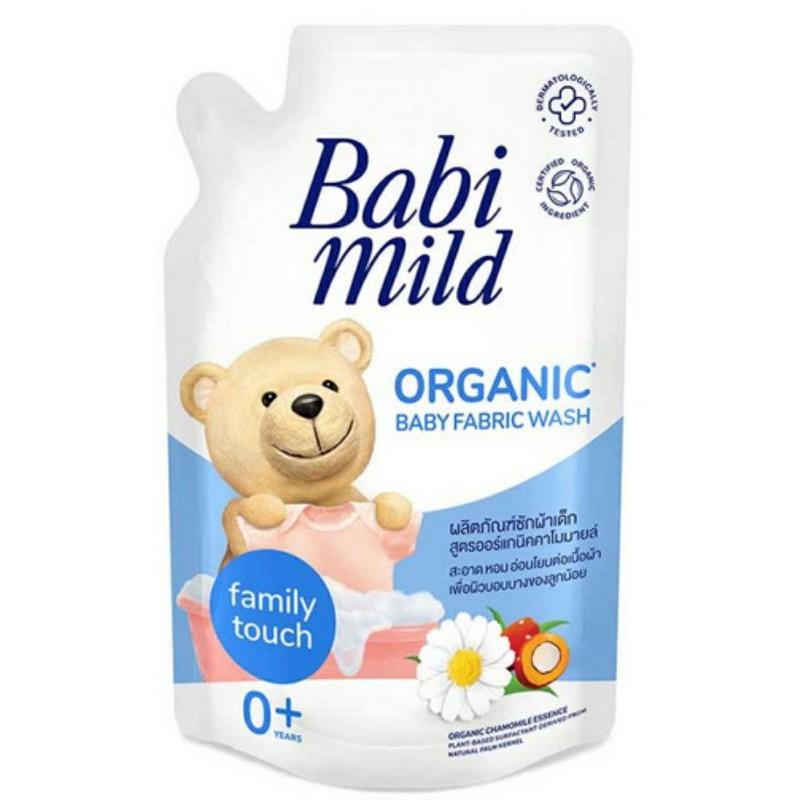 Babi mild เบบี้มายค์ 2in1 ผลิตภัณฑ์ซักผ้าเด็กผสมปรับผ้านุ่ม สูตรออร์แกนิคคาโมมายล์และล้างขวดนมขนาด 600 มล. แพ็ค 1 ถุง