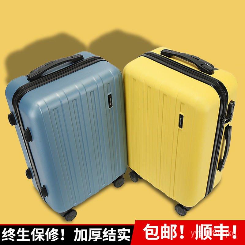 กระเป๋าเดินทางกระเป๋าเดินทางหนาและทนทานกระเป๋าเดินทางขนาดเล็ก20ล้อรถเข็น24นักเรียนหญิง26กล่องนิ้ว s3Rc