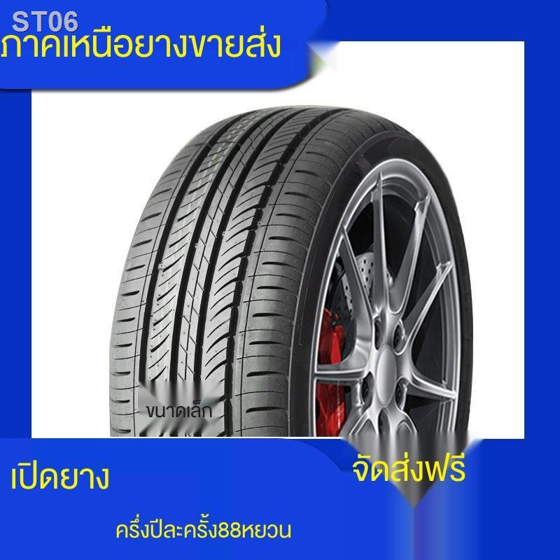 ยางรถยนต์ 175 185 195 205 215225 50 55 60 65 / 70R14R15R16R171