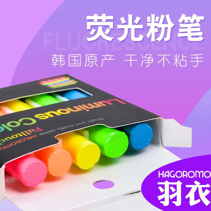 Fluorescent Color Clean Non-Toxic Chalk aCRO
