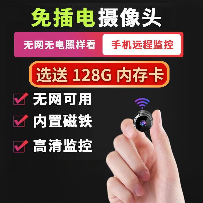จอภาพเครือข่ายสามารถเชื่อมต่อกับโทรศัพท์มือถือได้จากระยะไกลโดยไม่มีเครือข่ายกล้อ