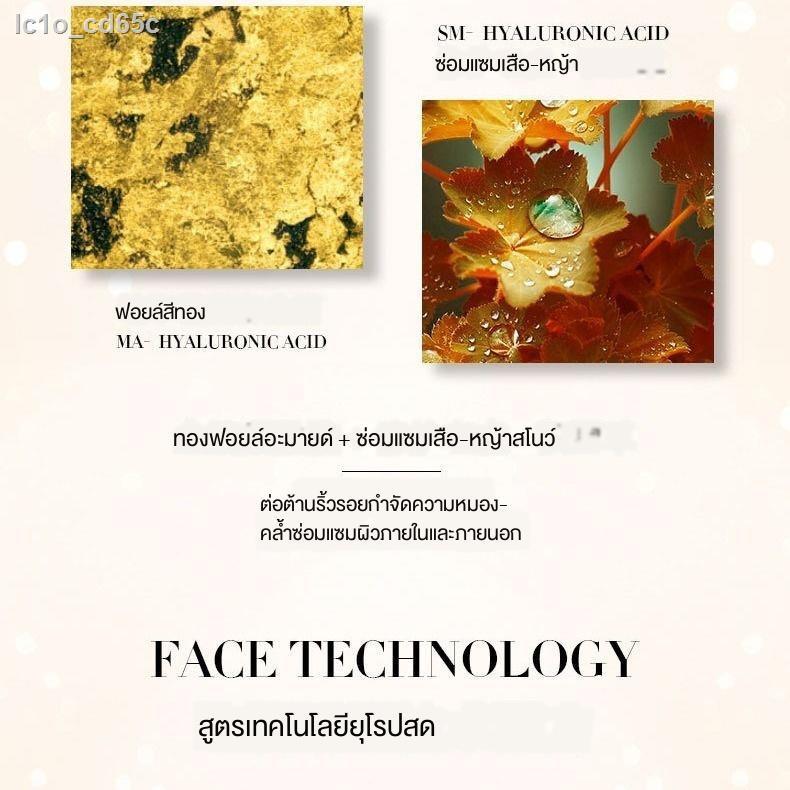 ◑◈▦[Nicotinamide whitening] 24k gold moisturizing 5 piece water emulsion essence lotion cream skin care product set