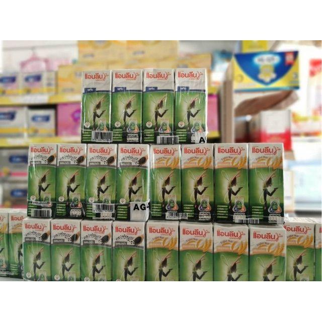✨ ✨ 🌻✕☢™ขายยกลัง❗️ Anlene UHT นมแอนลีน มอฟแม็กซ์ 180 มล 48 กล่อง