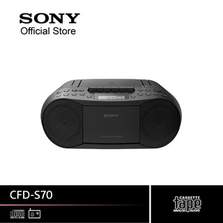 SONY CFD-S70 Hi fi System   CD/Cassette Boombox with Radio