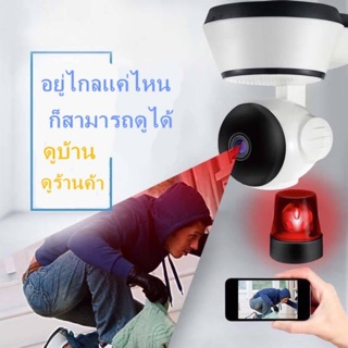 กล้อง WiFi IP Camera app:icsee 1080P HD Camera Audio Video Record Surveillance Home Sec