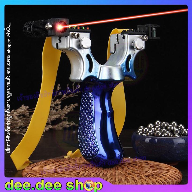 หนังสติ๊ก หนังสะติ๊ก หนังกะติ๊กยิงลูกเหล็ก พร้อมเลเซอร์เล็งเป้าอย่างแม่นยำ Slingshot With Laser Aiming Precision.