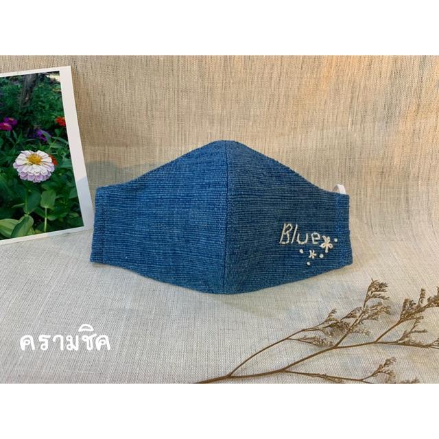 หน้ากาก ผ้าฝ้ายย้อมครามเข็นมือแท้ ปักลายBlue Cotton100%Mask2Layers Muslin(1Slot for add mask filter)ผ้าปิดปาก ผ้าปิดจมูก