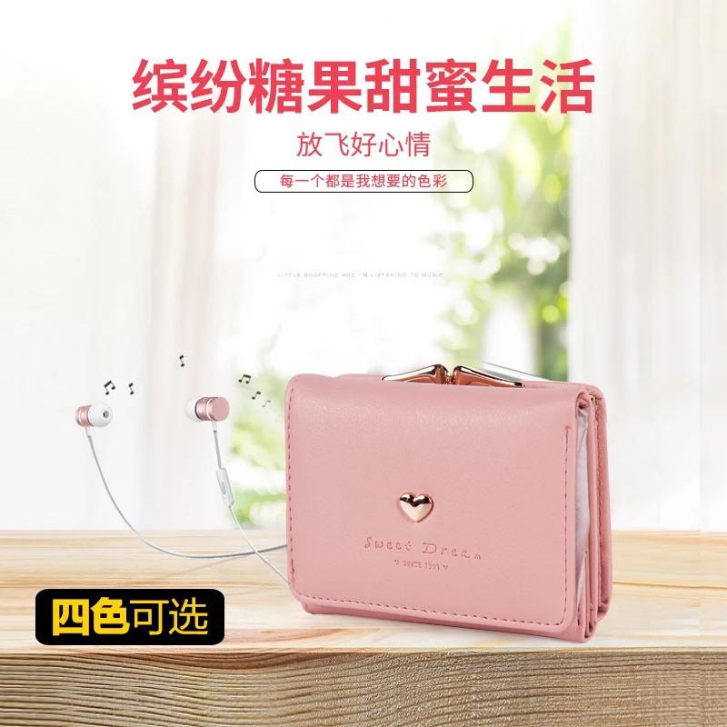 กระเป๋าสตางค์สุภาพสตรcoach กระเป๋าคาดอก❆☍[ส่งของขวัญ] ใหม่ กระเป๋าสตางค์ผู้หญิงใบสั้นนักเรียนเกาหลีมินิกระเป๋าใส่เหรียญ