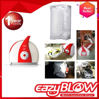 EazyBlow เครื่องอบผ้าแห้งเอนกประสงค์ Multi- Function Bolwer รุ่น Curve