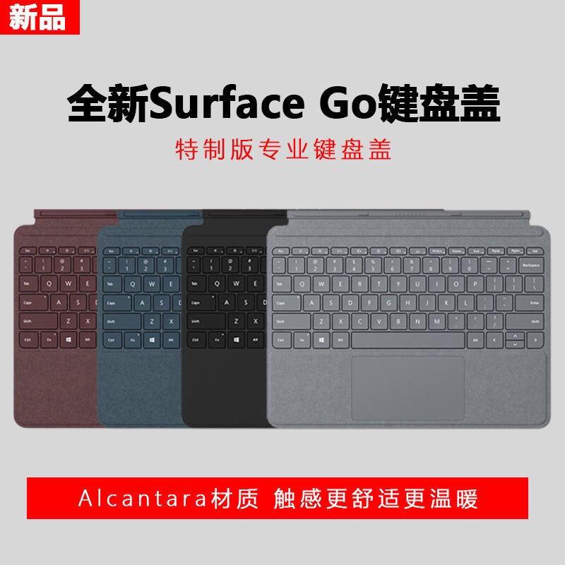 apple pencil❆☍Microsoft/Microsoft surface Go คีย์บอร์ดดั้งเดิม คีย์บอร์ด Go2 คีย์บอร์ดแม่เหล็ก ของแท้ระดับชาติ