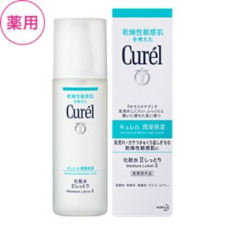 Curel moisture lotion II​ intensive moisture care 150ml