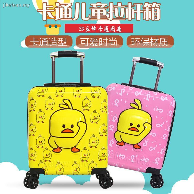 Douyin Little Yellow Duck กระเป๋าเดินทางล้อลากขนาด 18 นิ้วสําหรับเด็ก