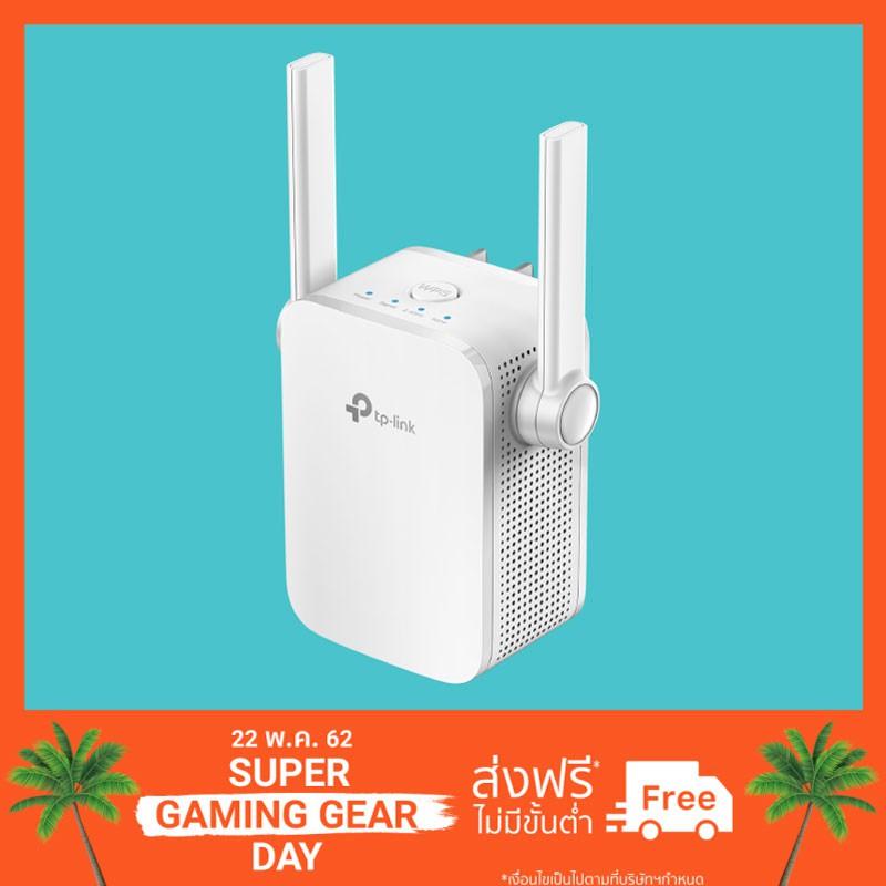 TP-Link RE305 อุปกรณ์ขยายสัญญาณ Wi-Fi Repeater (AC1200 Wi-Fi Range Extender)